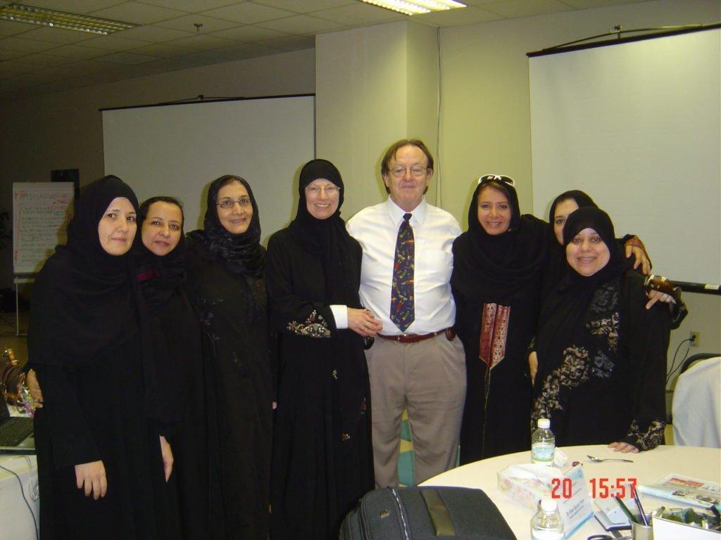Female professors at King Abdul Aziz University, Saudi Arabia